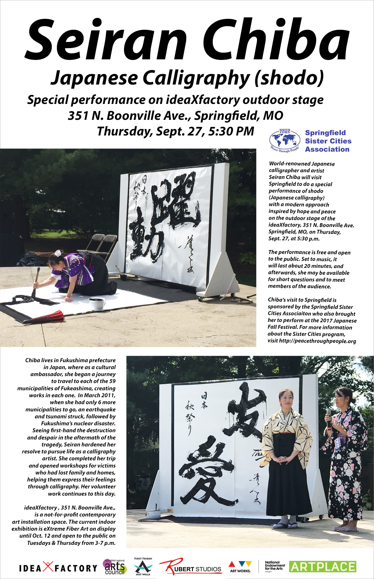 Japanese Calligraphy Performance by Seiran Chiba on Sept. 27